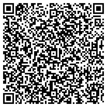QR-код с контактной информацией организации АЛИСА, ДЕТСКИЙ САД