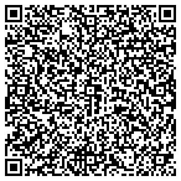 QR-код с контактной информацией организации ООО КОМПАНИЯ КОНТАКТ-СЕРВИС
