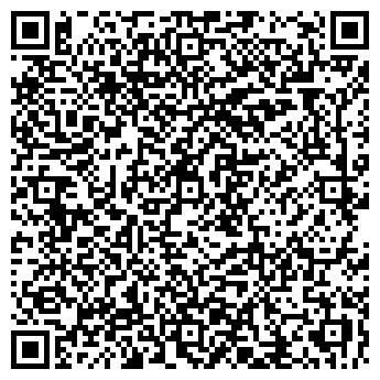 QR-код с контактной информацией организации ДЕТСКИЙ САД № 2612