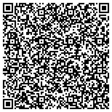QR-код с контактной информацией организации ООО Инэк-Жилье