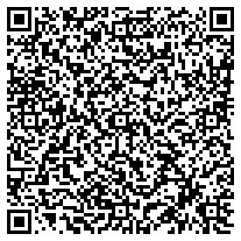 QR-код с контактной информацией организации ШКОЛА № 169