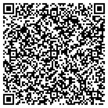 QR-код с контактной информацией организации ШКОЛА № 256