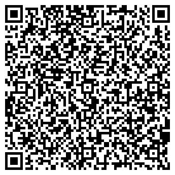 QR-код с контактной информацией организации ТандэмПро