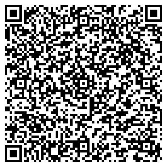 QR-код с контактной информацией организации ШКОЛА № 1973