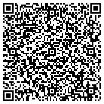 QR-код с контактной информацией организации Мега Холод