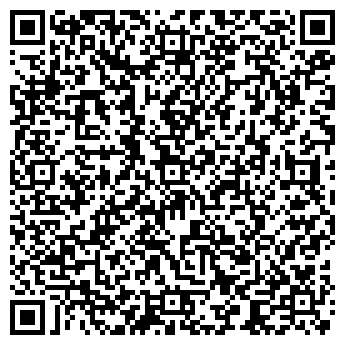 QR-код с контактной информацией организации КАФЕ