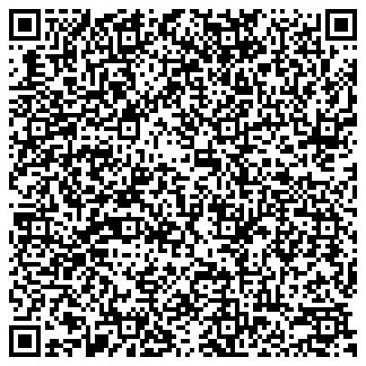 """QR-код с контактной информацией организации ПАО Компания """"Мосэнергосбыт"""" (Западное отделение)"""