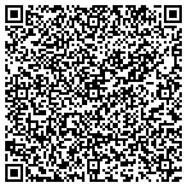 QR-код с контактной информацией организации Аквасервис