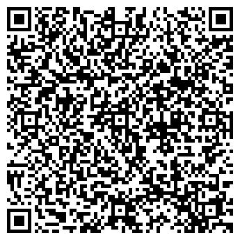 QR-код с контактной информацией организации 25-й район