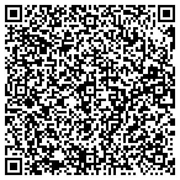 QR-код с контактной информацией организации Black-ash