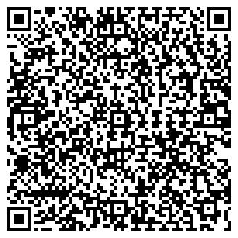 QR-код с контактной информацией организации ФАНТАСТИК