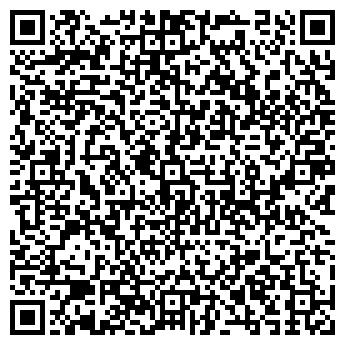 QR-код с контактной информацией организации ГИМНАЗИЯ № 1541