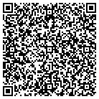 QR-код с контактной информацией организации ОРТОДОНТ ЦЕНТР