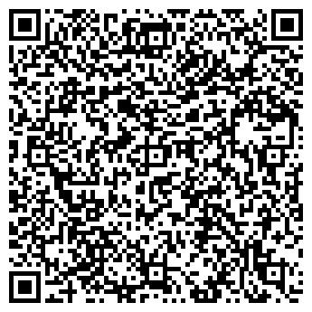 QR-код с контактной информацией организации ВАЙТ ДЕНТ