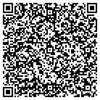 QR-код с контактной информацией организации ДОКТОР ДЕНТ