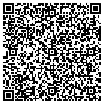 QR-код с контактной информацией организации НЕО-ДЕНТ