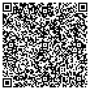 QR-код с контактной информацией организации ДЕТСКИЙ САД № 817
