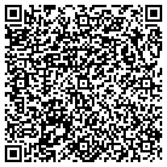 QR-код с контактной информацией организации ВОЛШЕБНЫЙ РЕБЁНОК