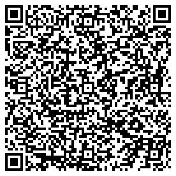 QR-код с контактной информацией организации Скай Тауэр