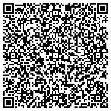 QR-код с контактной информацией организации ДИЗАЙН ЭНД ДЕВЕЛОПМЕНТ