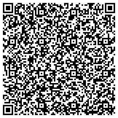 QR-код с контактной информацией организации ГОСУДАРСТВЕННАЯ ЖИЛИЩНАЯ ИНСПЕКЦИЯ ПО ЗАО Г. МОСКВЫ