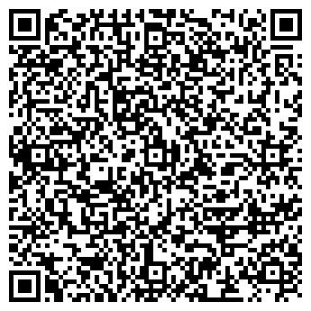 QR-код с контактной информацией организации ПОСОЛЬСТВО ГЕРМАНИИ