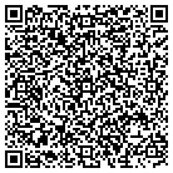 QR-код с контактной информацией организации ПОСОЛЬСТВО МАЛАЙЗИИ