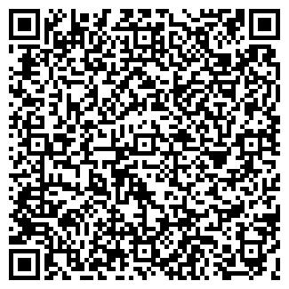 QR-код с контактной информацией организации МИГДАЛ-ОР