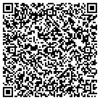 QR-код с контактной информацией организации ШКОЛА № 1118