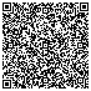 QR-код с контактной информацией организации Аквапарк «Маяк»