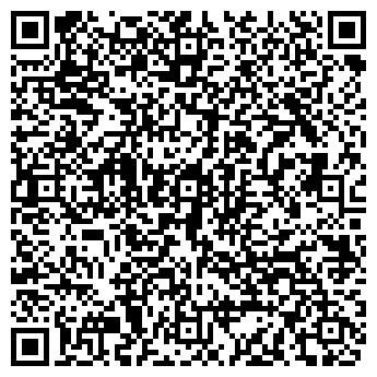 QR-код с контактной информацией организации ШКОЛА № 1119