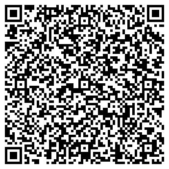 QR-код с контактной информацией организации ФРИСТАЙЛ, ШКОЛА