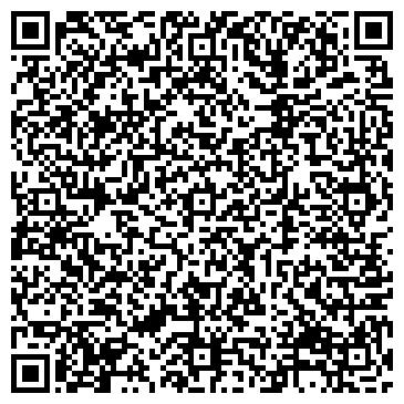 QR-код с контактной информацией организации ООО Вайт