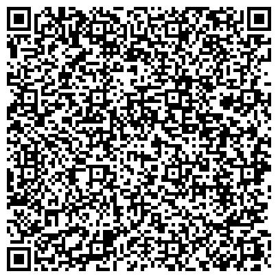 """QR-код с контактной информацией организации ЧОУ ДПО """"Академия профессионального образования"""""""