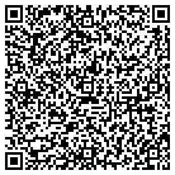 QR-код с контактной информацией организации ШКОЛА № 456