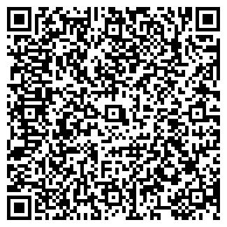 QR-код с контактной информацией организации TNT EXPRESS