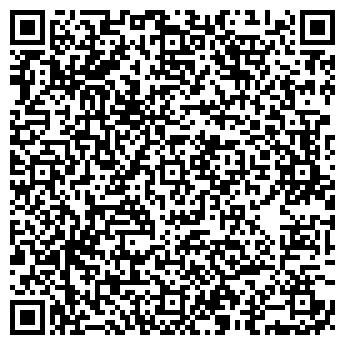 QR-код с контактной информацией организации DHL ИНТЕРНЕШНЛ