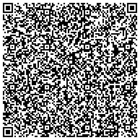 """QR-код с контактной информацией организации """"Архивный отдел Управления делопроизводства, контроля исполнительской дисциплины и архивов Департамента организации процессов управления Аппарата Администрации г.о. Самара"""""""