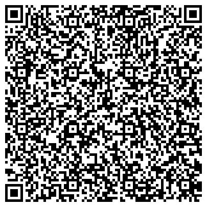 QR-код с контактной информацией организации МОСКОВСКО-УЗБЕКСКИЙ ГОСТИНИЧНО-КОММЕРЧЕСКИЙ ЦЕНТР