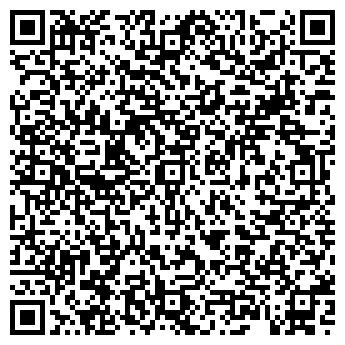 QR-код с контактной информацией организации Контракт