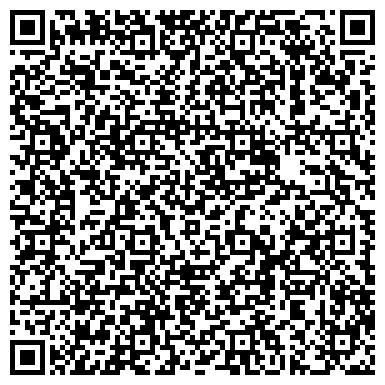 """QR-код с контактной информацией организации АО Хлебокомбинат """"Пролетарец"""""""