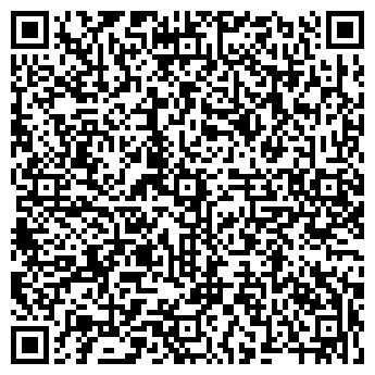 QR-код с контактной информацией организации УРАЛСТАЛЬКОНСТРУКЦИЯ, ЗАО