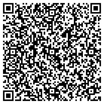 QR-код с контактной информацией организации Дом Сервис