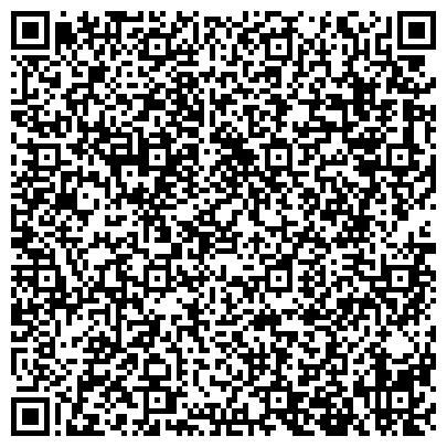 QR-код с контактной информацией организации ИНСТИТУТ ГЕОХИМИИ И АНАЛИТИЧЕСКОЙ ХИМИИ ИМ. В.И. ВЕРНАДСКОГО РАН