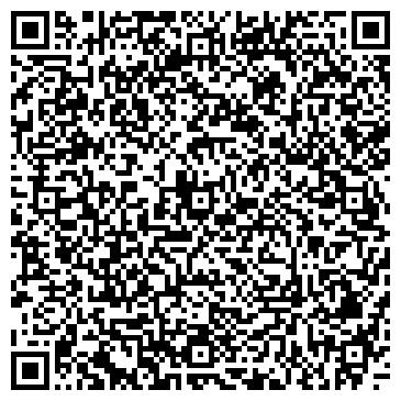 QR-код с контактной информацией организации Хотей