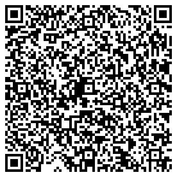 QR-код с контактной информацией организации ВОЛШЕБНЫЙ МИР