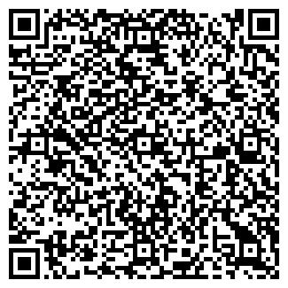 QR-код с контактной информацией организации ЛЕГЕНДА