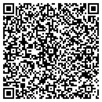 QR-код с контактной информацией организации А-ЛАЙН