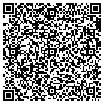 QR-код с контактной информацией организации ДАЙ ПЯТЬ!