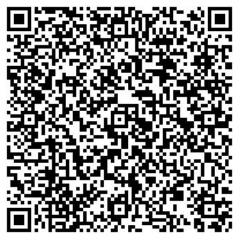 QR-код с контактной информацией организации НАТАЛИ СТУДИЯ